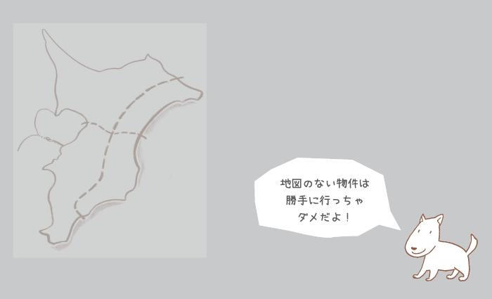 地図掲載不可のご案内