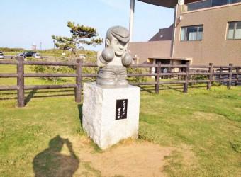 刑部岬展望台の隣には「あしたのジョー」の石像がある。ちばてつやが一時この街に住んでいたらしい。