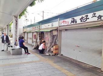 千葉駅前には古い飲み屋街がある。いや、屋台街といって良いような風情だが・・・。