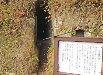 大多喜城の旧水道跡。千葉県最古の水道といわれている。房総は砂岩か泥岩なので掘りやすい。