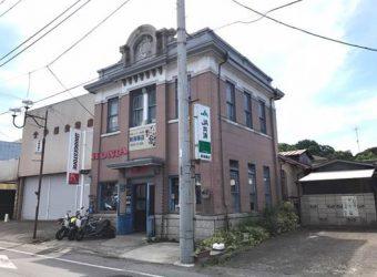 旧千葉銀行大網支店