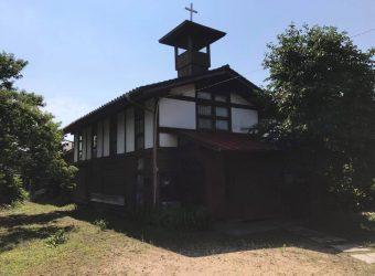 三里塚教会