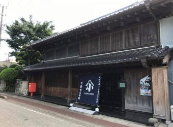 宍倉弥兵衛商店