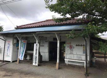 小港鉄道 里見駅