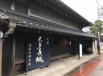 豊乃鶴酒造