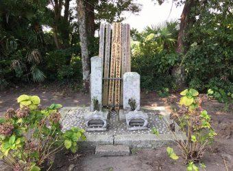 「元禄の大津波」の供養塔(白子町)