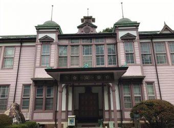 県立佐倉高校記念館