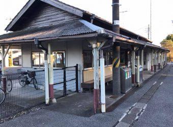 国鉄時代の面影を色濃く残す長者町駅