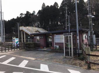 総武本線「南酒々井駅」は意外と秘境駅だった!